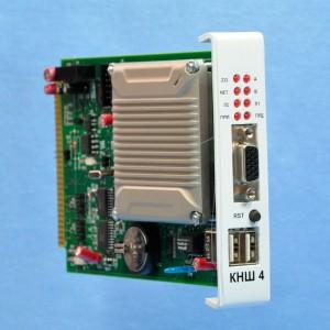 Контроллер–накопитель-шлюз (КНШ 4)