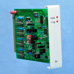Модуль ввода дискретных сигналов МДС