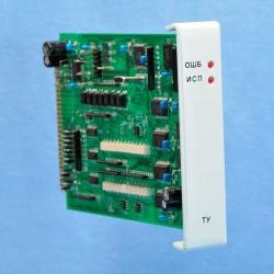 Модуль приема команд телеуправления МТУ